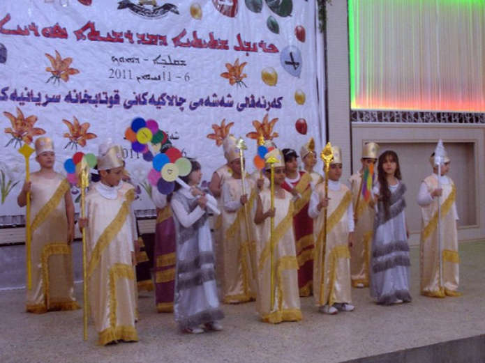 Iraq-Dohuk-School-Carnival-12